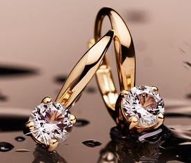 2b34b5e8577 Nabízíme velký výběr šperků ze žlutého i z bílého zlata. Prodáváme šperky  českých i zahraničních výrobců